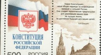 Сколько раз меняли Конституцию России