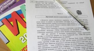 Как сдавать ГИА по русскому языку