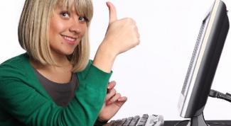 Как стать ценным сотрудником