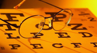 Как проверить зрение на дому