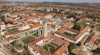 Интересные города Румынии: Алба-Юлия