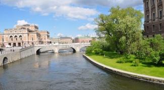Стокгольм — город на 14  островах