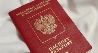 Сколько стоит оформление загранпаспорта