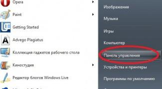 Как полностью удалить Mozilla Firefox