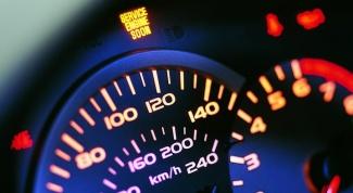Как узнать пробег автомобиля