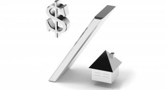 Какие банки предлагают самый выгодный процент по ипотеке?