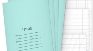 Какие тетради нужны для первоклассников