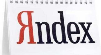 Как сменить пароль Яндекс. Почте