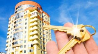 Как выгодней взять ипотеку