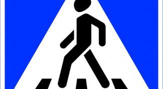 Могут ли быть опасными пешеходные переходы?