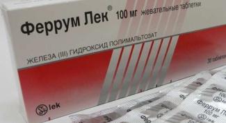 Как повысить гемоглобин с помощью лекарств