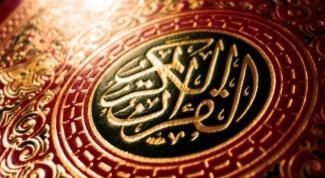 Исламский фундаментализм как идеология