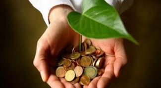 Инвестиции – важная часть современного бюджета