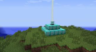 Как включить маяк в