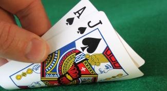Как играть в карточную девятку