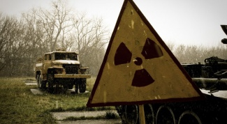 Как убрать радиацию в