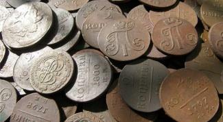 Как лучше всего искать монеты