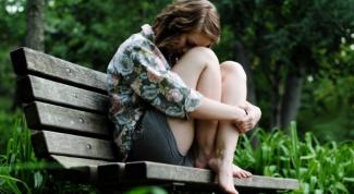 Как простить и забыть навсегда