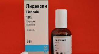 Как использовать лидокаин