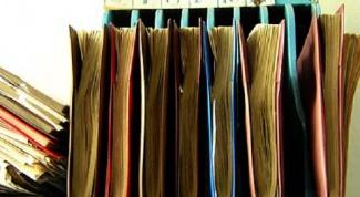 Как заполнять журнал педагога