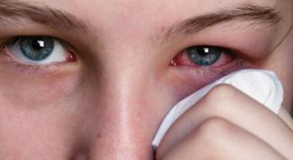 Как убрать фингал под глазом
