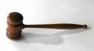В какие сроки выдается решение суда