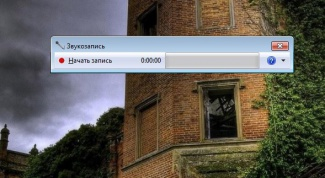 How to record audio on Windows
