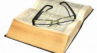 Как искать проверочные слова для корня