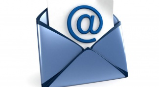 How to put down a email address