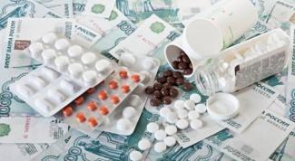 Как купить дешевое лекарство