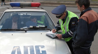How to check traffic fines in Novosibirsk