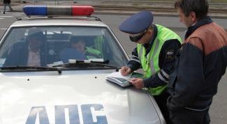 Как проверить штрафы ГИБДД в Новосибирске