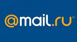 How to check my mail ru mail