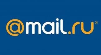 Как проверить свою почту mail ru