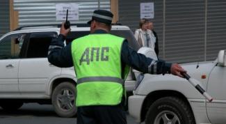 Как проверить штрафы ГИБДД в Оренбурге
