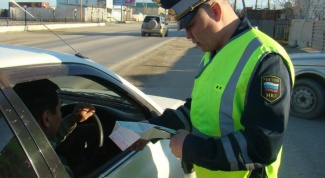 How to check traffic fines in Kemerovo