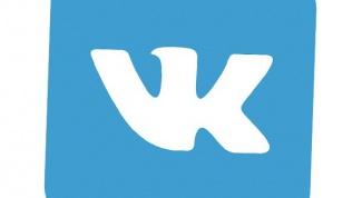 Как Вконтакте выйти из всех групп