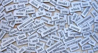 Как проверить словарный запас в английском