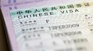 Как заполнять визу в Китай