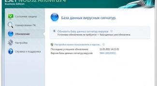 Как проверить на вирусы компьютер онлайн