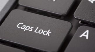 Как включить клавишу caps lock