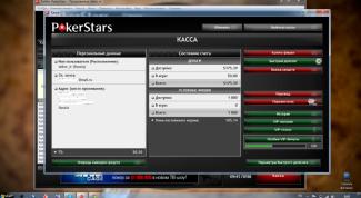 Как выводить деньги с Pokerstars