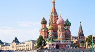Как выглядит регистрация в Москве