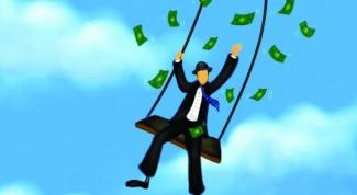 Во что лучше инвестировать деньги в 2017 году