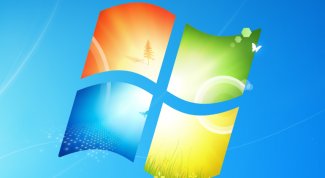 Как убрать панель в Windows 7