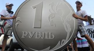 Как выглядят деньги в России