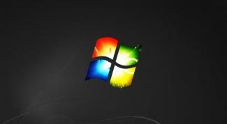 Как включить поиск в Windows 7