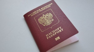 How to fill out a questionnaire on the passport on the website