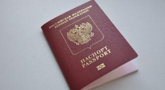 Как заполнять  анкету на загранпаспорт на сайте