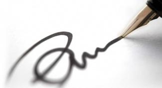 Как узнать характер по почерку